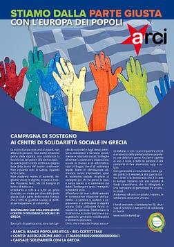 campagnia centri solidarietà grecia